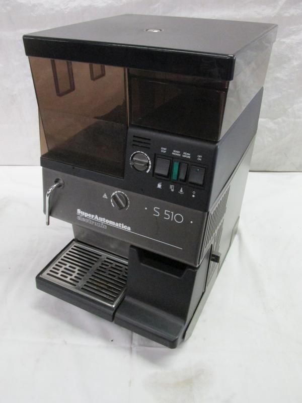 Auction nation auction phoenix deli equipment for Super liquidation